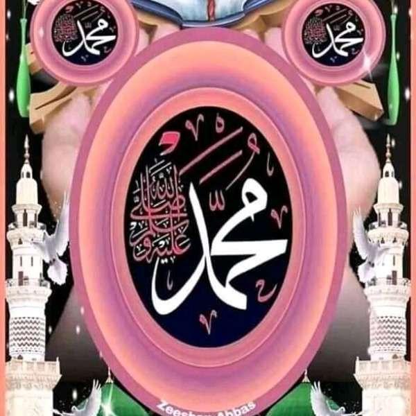 Autan Mts Na Ma,aiiki Manzan Allah Inasonka.mp3