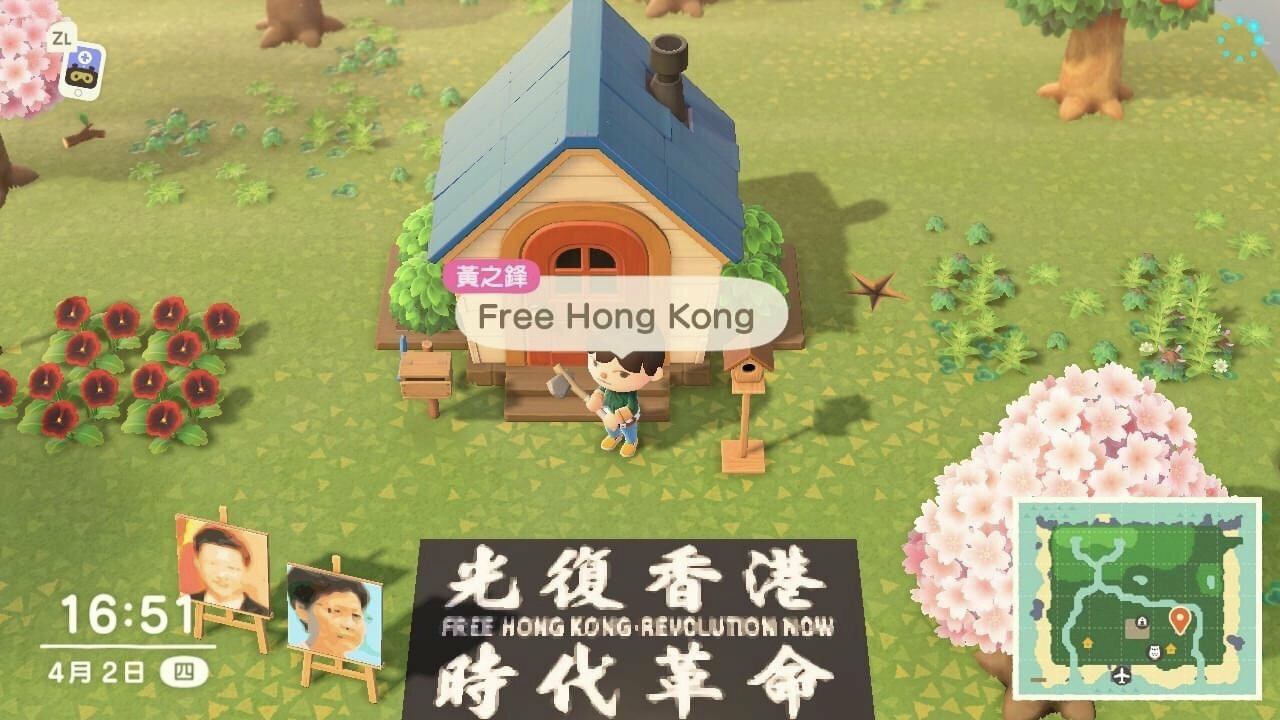 China Bans Sales Of Animal Crossing: New Horizons In Suspected Censorship Scuffle