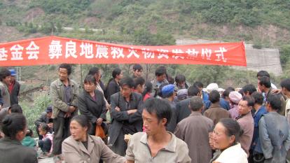 people waiting