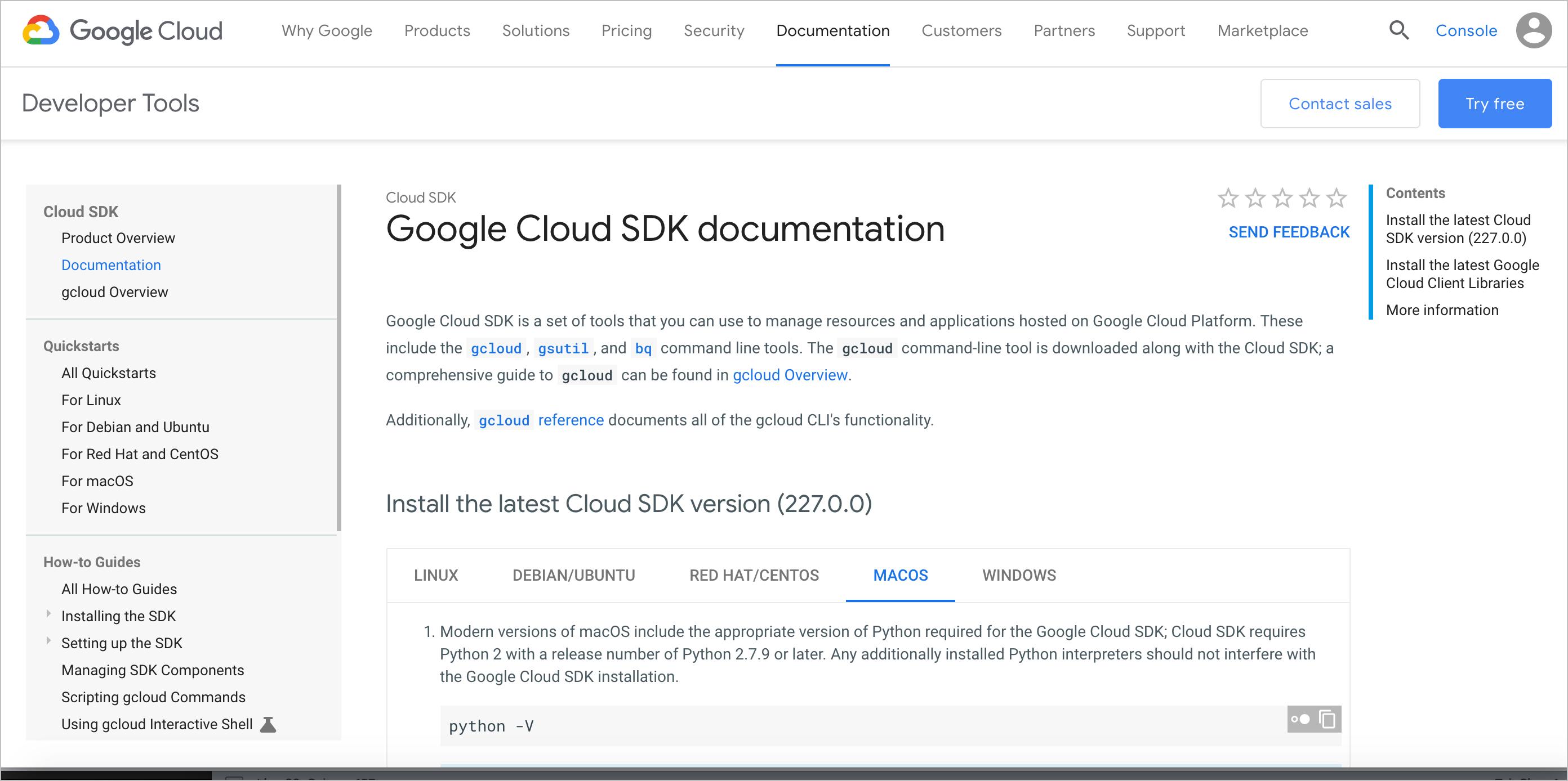Google Cloud SDK documentation