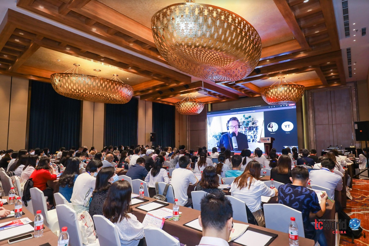 Photo from the tcworld China 2021 event