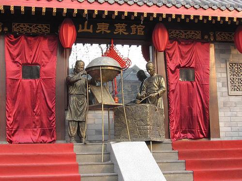 An Die An Niang Shandong Restaurant in Beijing