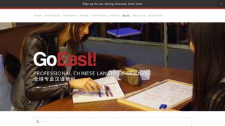 How To Register for an HSK Exam | GoEast Language Centers