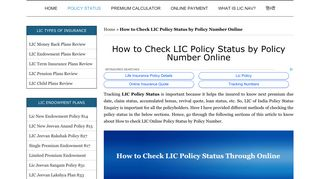 LIC Policy Status by Policy Number online | LIC Status via Phone, SMS