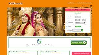 Malayali Matrimonial - Indian Malayali Matrimonials - Matrimony ...