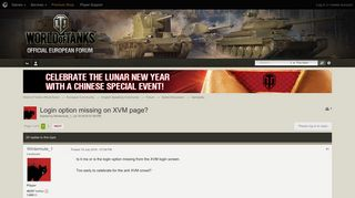 Login option missing on XVM page? - Gameplay - World of Tanks ...