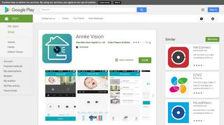 Annke Vision - Apps on Google Play