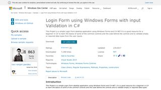Login Form using Windows Forms with input Validation in C# sample ...