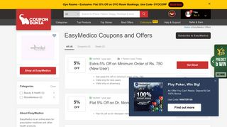 EasyMedico Coupons & Offers, February 2019 Promo Codes