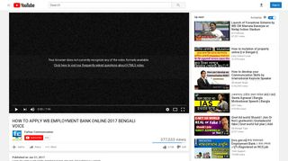 how to apply wb employment bank online-2017 bengali voice - YouTube