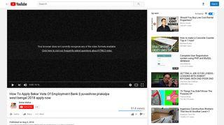 How To Apply Bekar Vata Of Employment Bank    yuvashree prakalpa ...
