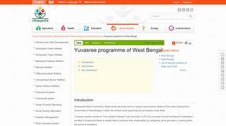 Yuvasree programme of West Bengal — Vikaspedia