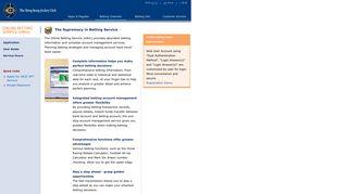 Online Betting Service (eWin) - Betting Channels - The Hong Kong ...
