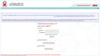 LMRA - Expat Management System