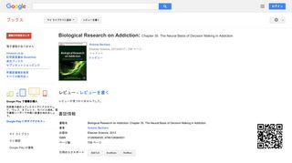 Biological Research on Addiction: Chapter 35. The Neural Basis of ...