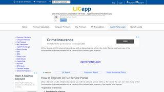 LIC agent Login / Portal Login