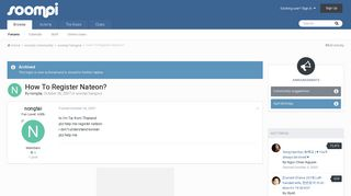 How To Register Nateon? - soompi hangout - Soompi Forums