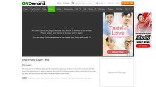 Chat-Drama 'Login' : E03 - OnDemandKorea
