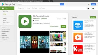 OnDemandKorea - Apps on Google Play