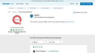QVC 599 Reviews and Complaints - Read Before You Buy