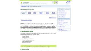 Cash Management Services : Sumitomo Mitsui Banking Corporation