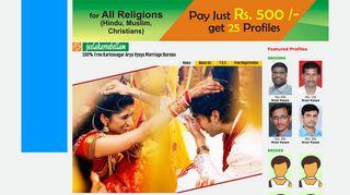 100% Free Karimnagar Arya Vysya Marriage Bureau
