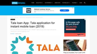 Tala loan App: Tala application for instant mobile loan (2019)