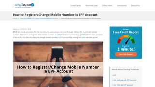UAN Mobile Linking: How to Register/Change Mobile Number in EPF ...