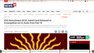 KVS Recruitment 2018: Admit Card Released at kvsangathan.nic.in ...