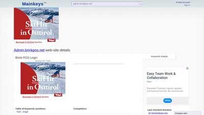 Admin.brinkpos.net - Brink POS Login