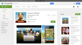 Ikariam Mobile - Apps on Google Play