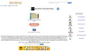 Play free Yahoo Cribbage Online games.