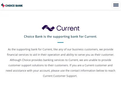 Fintech Partners - Current - Choice Bank