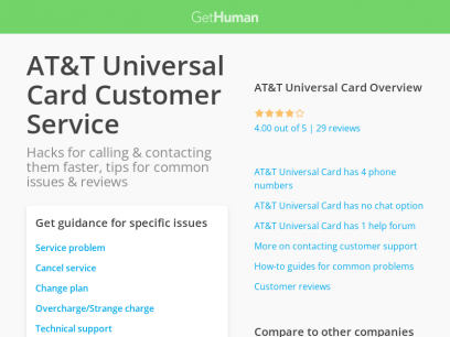 AT&T Universal Card customer service
