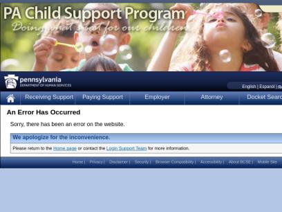 PA Child Support - Error