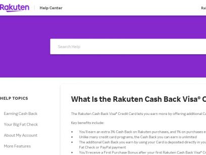 What is the Rakuten Credit Card?   Rakuten