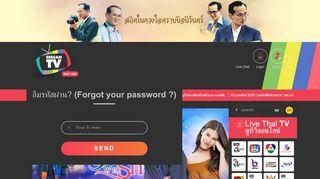 SeeSanTV  Thai TV  TV Thailand  Thai Lakorn  รายการ ...