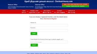 Free Matrimonial Login - devimatrimony.com