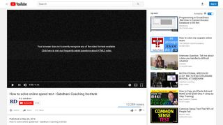 How to solve online speed test - Sabdhani Coaching ...