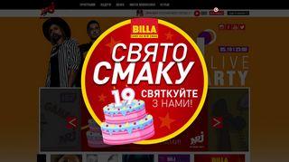Радио NRJ Украина. Слушать онлайн радио Энерджи Украина.