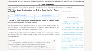 TTD User Login Registration for Online Seva Darshan Rooms ...