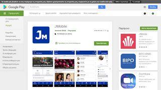 JMobile - Εφαρμογές στο Google Play