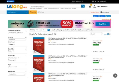 Mcafee internet security price, harga in Malaysia - Lelong