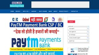 PaytM Payments Bank BC Agent Online Apply Fully Process | Digital ...