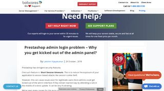 Prestashop admin login problem - Why you get kicked out of the ...
