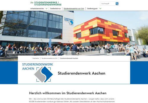 Studierendenwerk Aachen   jobs-studentenwerke.de