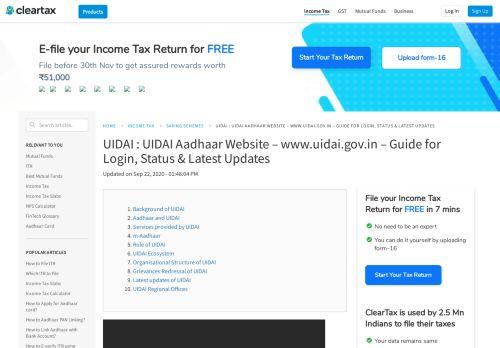 UIDAI Aadhaar Website - www.uidai.gov.in - Login, Status & Latest ...