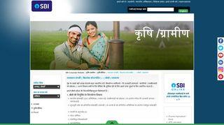 व्यवसाय संपर्की ( बिजनेस कोरस्पोंडेंट ) – ( बीसी ) - SBI