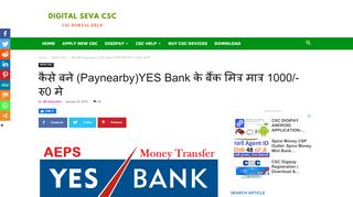 Yes Bank CSP-Paynearby Agent Portal-AEPS & Money Transfer