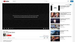 aion 7.0 ost login theme - YouTube